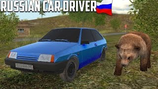 Russian Car Driver - MOST WANTED