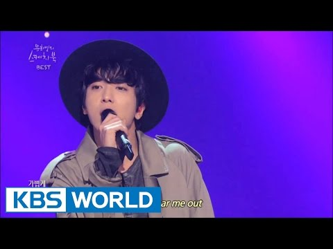 Jung YongHwa & YDG - Mileage / One Fine Day [Yu Huiyeol's Sketchbook]
