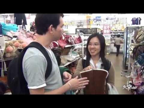 เที่ยวญี่ปุ่น ร้านขายของมือสอง Treasure factory