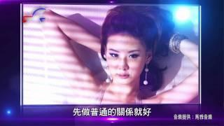 GQ 12月封面 台灣性感女神安心亞寫真, 最聰明的傻瓜