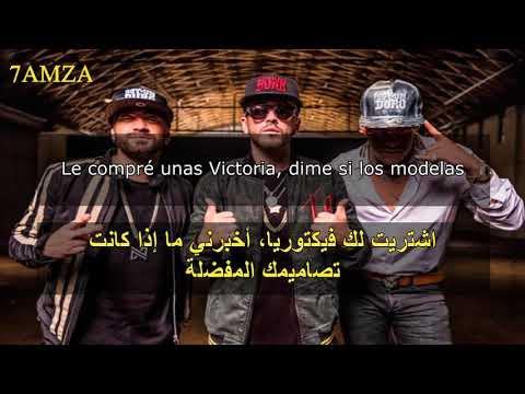 Nacho, Yandel, Bad Bunny - Báilame (Remix) مترجمة عربي