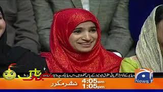 Khabarnaak | Ayesha Jahanzeb | 16th November 2019 | Part 02
