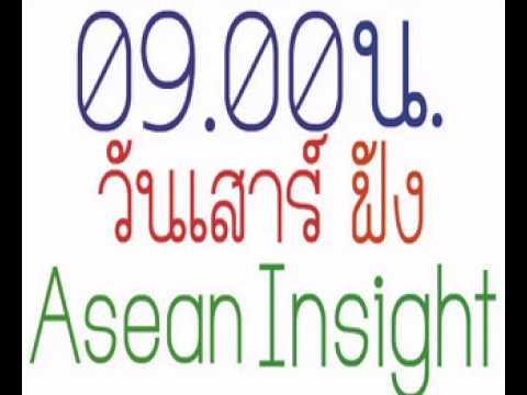 Asean Insight  01 07 60
