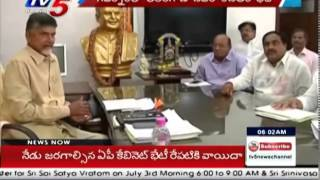 KCR Meets Governor Narasimhan | Phone Tapping & Section 8 Issue : TV5 News