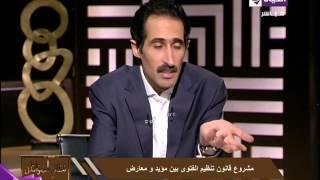 معالي المواطن - سامح عيد