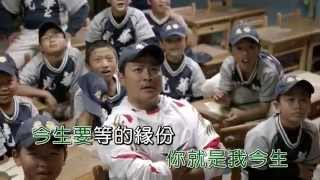 Video Yue liang xia mian shuo chu wo ai ni -Dong fang yi yi & chen yu jian download MP3, 3GP, MP4, WEBM, AVI, FLV November 2017