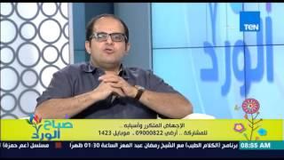 صباح الورد - د/شوقى رشوان عن الحمل العنقودي ..