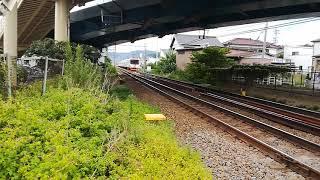 名鉄1700系、特急豊橋行き、国府駅到着