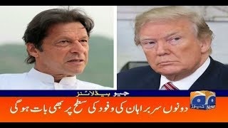 Geo Headlines 10 PM  PM  Mran Khan Aur Trump Ki Mulaqat   22nd July 2019