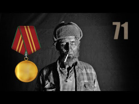 Коп монет 2015 год. Знак - Разведчик 1-го разряда, Неизвестная Медаль  /  Search coins.