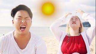 Корейцам нельзя загорать? Стандарты красоты в Корее.