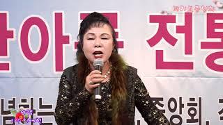 가수 김예진 바램 (원곡 노사연) 배기모중앙회 2018신년회 뉴힐탑호텔 2018.1.28.
