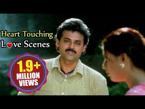 Venkatesh Heart Touching Love Scenes - Telugu Sentimental And Emotional Scenes - 2016
