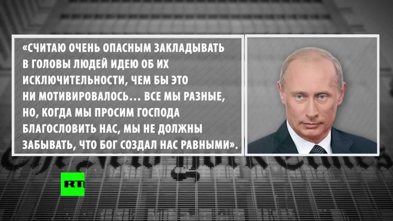 Статья Путина вызвала резонанс в мировом сообществе