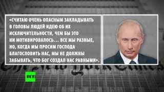 видео История успеха Латвии. Юрмала: Курорт-призрак