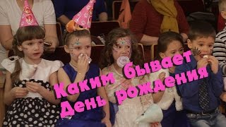 Детский день рождения. 5 лет Софье | Сергиев Посад | Видеограф Виктор Васяков