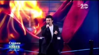Славин Славчев Give Into Me The X Factor Bulgaria 2014