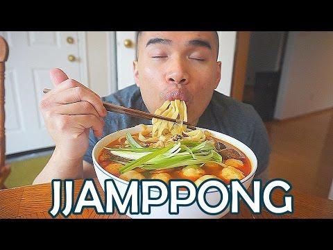 Korean Spicy Seafood Noodles Recipe | MUKBANG | JJAMPPONG | QT