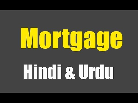 what-is-mortgage-?-|-concept-of-mortgage-loan-|-mortgage-definition-in-hindi---urdu-2018