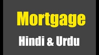 What is Mortgage ? | Concept of Mortgage loan | Mortgage definition in Hindi - Urdu  2018