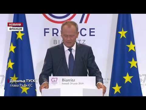 Туск пропонує запросити на саміт G7 Україну, а не Росію у 2020 році