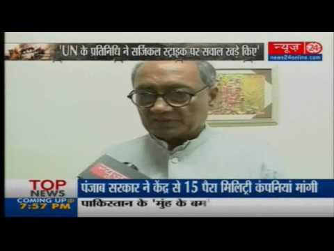 Congress Leader Digvijaya Singh reacts on Surgical Strike issue