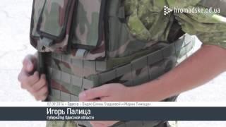 18 батальону территориальной обороны Одессы передали 420 бронежилетов(Сегодня возле здания Одесской облгосадминистрации Фондом