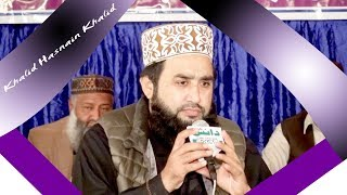 khalid hasnain khalid || sonehri jaliyaa || danish sound