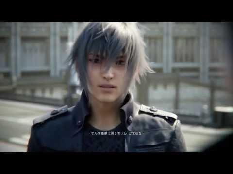 Final Fantasy XV - Opening Cinematic Cutscenes [1080p HD]