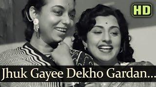 Jhuk Gayi Dekho Gardan Unki (HD) - Talaq Songs - Rajendra Kumar - Kamini Kadam - Asha Bhosle