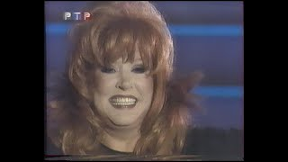 "Алла Пугачёва - Непогода (""Славянский базар 2000"", 05.07.2000)"