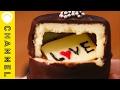 カプセルチョコ │ Valentine Capsule Chocolate