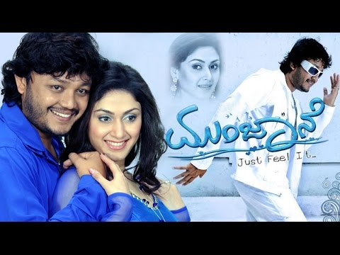 Munjane Kannada Full Movie | Kannada...