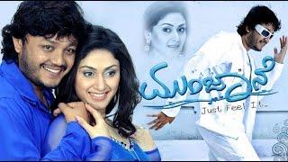 Munjane Kannada Full Movie   Kannada Romantic Movies Full   Ganesh,Manjari Phadnis   New Upload 2016