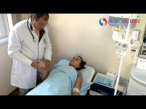 Вывод из запоя в медицинском центре АлкоСпас