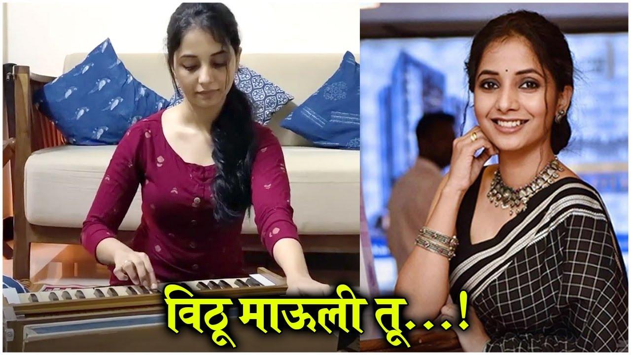Sayali Sanjeev PLAYS Harmonium & Sings Vitthu Mauli Tu | विठू माऊली तू...! | Mann Fakiraa