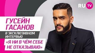 Тема. Гусейн Гасанов