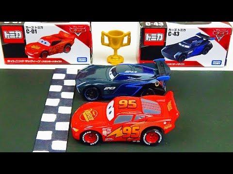 Disney Cars Lightning McQueen VS Jackson Storm Race! Stop Motion  Tomica Special Race vol.1
