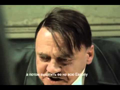 Гитлер ставит SAP
