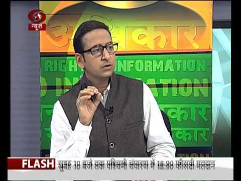 Janane Ka Haq: CIC turning away RTI applicants without photo id