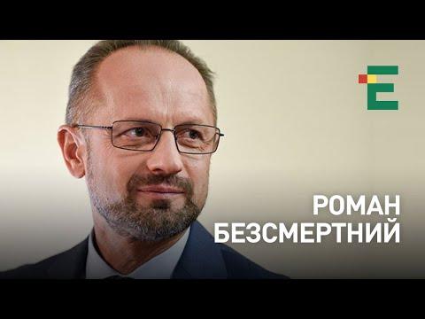 Погрози Лукашенка народу,