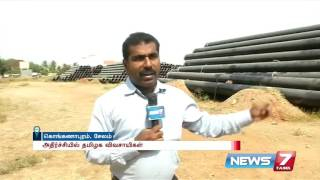 gail-sends-pipes-for-gas-pipelines-implementation-in-salem-news7-tamil