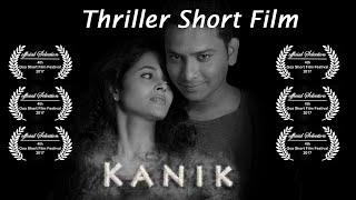 KANIK || Short Film ||Suspense || Award Winning ||Deepti Devi || Amol Nikhare