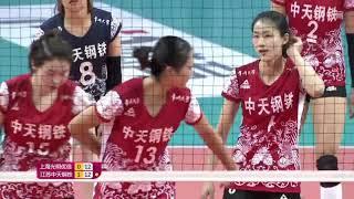 2017-2018 China Volleyball League Semifinal 4th Round YUAN Xinyue Highlights