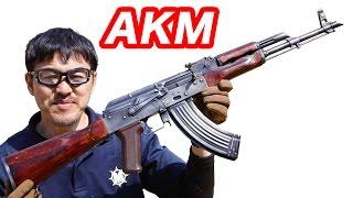 LCT AKM Airsoft97カスタム! 【究極 最強のAK】 強烈なリコイル・実銃のような外観の電動ガン マック堺のエアガンレビュー動画 thumbnail
