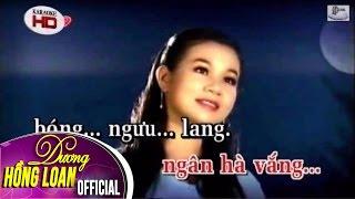 Trăng Về Thôn Dã | Dương Hồng Loan | MV Karaoke