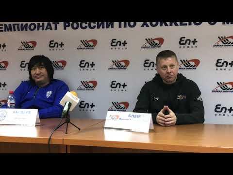 Пресс-конференция Байкал-Энергия - Динамо-Казань: Максим Блем и Ильяс Хандаев. 25 декабря 2019 г.