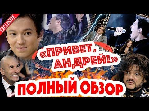 """""""Привет, Андрей!"""": Димаш Кудайберген спел """"Знай"""", Игорь Крутой собрал друзей, а Киркоров был в шоке"""