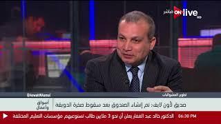 أسواق وأعمال - م.خالد صديق : تم تطوير 111 منطقة عشوائية منذ 2014