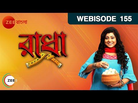 Radha - Episode 155  - April 3, 2017 - Webisode